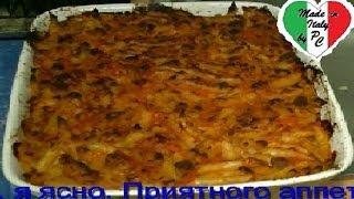 Уроки итальянской кухни № 20 - Печеный в духовке пирог