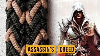 Браслет из паракорда Assassin's Creed