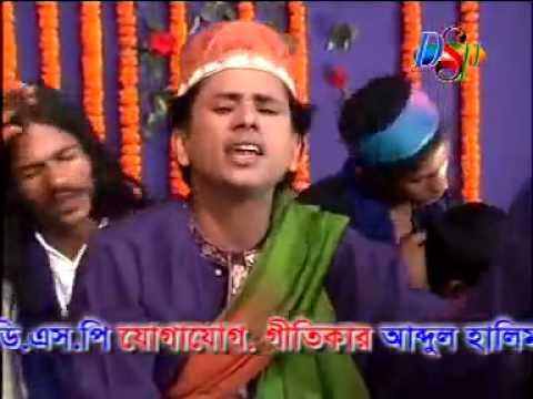 Khaja Baba Khaja Baba By Shorif Uddin Bangla Baul Folk ...