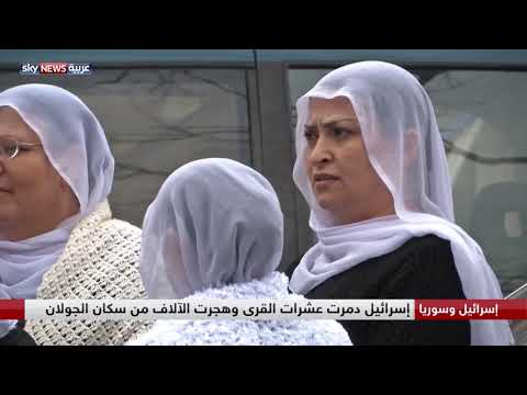 32 مستوطنة إسرائيلية أقيمت في الجولان السوري المحتل  - نشر قبل 3 ساعة