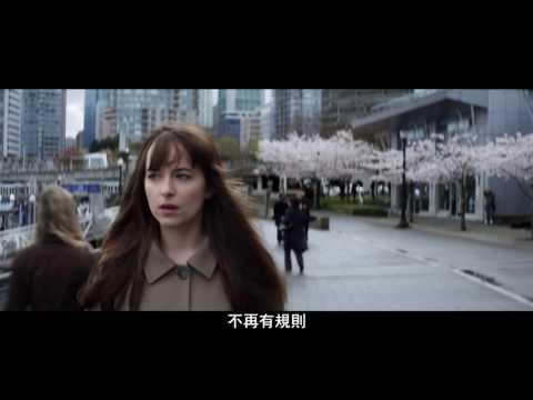 東森洋片台【粉絲好康大Fun送】 活動