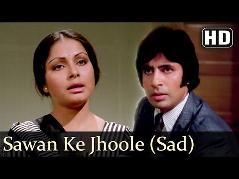 Sawan Ke Jhoole - Sad - (HD) - Jurmana (1979) Song- Amitabh Bachchan - Raakhee - Old Bollywood Songs