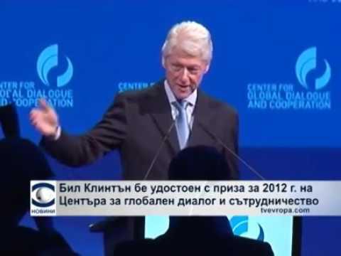 Bill Clinton and Zografov - family company