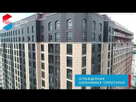 ЖК «Центриум Резиденс» - строительная компания Capstroy KG