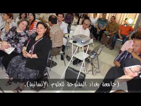 اكاديمية بغداد للعلوم الأنسانية