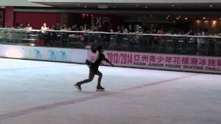 asian junior figure skating challenge 13 14 hk al