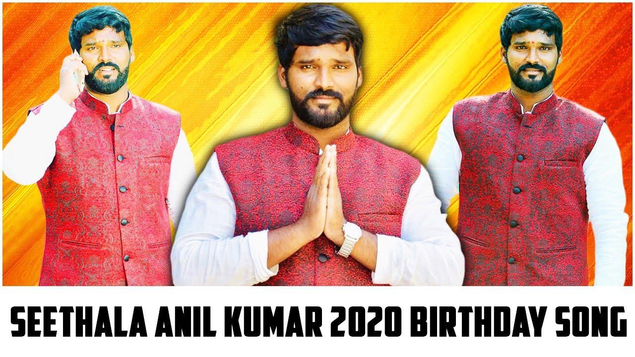 INDIRA NAGAR SEETHALA ANIL KUMAR 2020 BIRTHDAY SONG