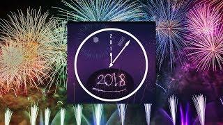 2018 - Was darf sich ändern?