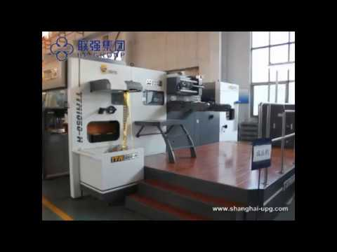 TYM1050-H Automatic Foil Stamping &Die-Cutting Machine