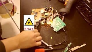 PC 케이스용 투명 LCD 사이드 패널 제작기/교체하기…