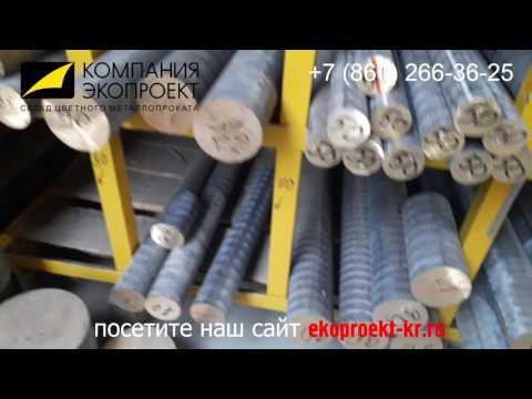 пруток бронзовый БрАЖ 9-4, ОЦС555