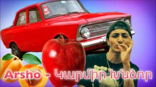 Arsho - Karmir Xndzor / Կարմիր Խնձոր ( MEGA █▬█ █ ▀█▀ 2017 )