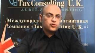 Займ от нерезидента: практика и налоги(Займ от нерезидента: практика и налоги - директор московского офиса Tax Consulting UK Эдуард Савуляк., 2011-10-18T15:59:47.000Z)