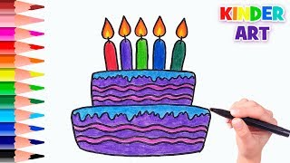 Как нарисовать торт на день рождения | How to draw a birthday cake