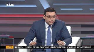"""Мураев: Вспоминаю книгу """"Как управлять Вселенной незаметно для санитаров"""", когда слышу некие версии"""