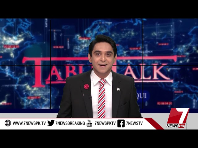 Table Talk with Jameel Farooqui 16 May 2019