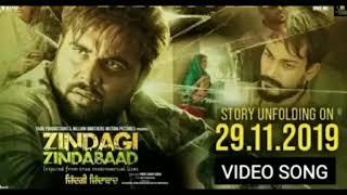Zindagi Zindabaad Video Song (Official Video) Ninja   Mandy Takhar   Rajiv Thakur - New Punjabi Song
