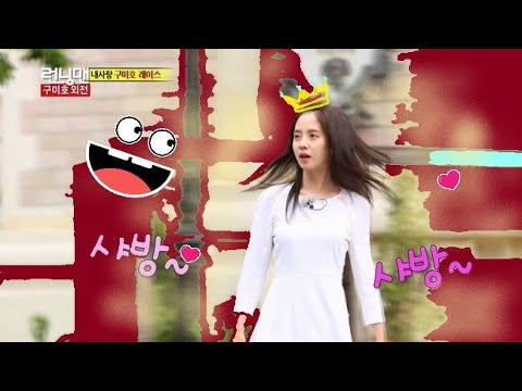 Song Ji Hyo is So Beautiful in White on Running Man