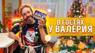 Как встретит новый год бомж Валерий?Неожиданное откровение бездомного