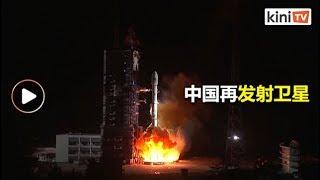 中国发射第46颗北斗导航卫星