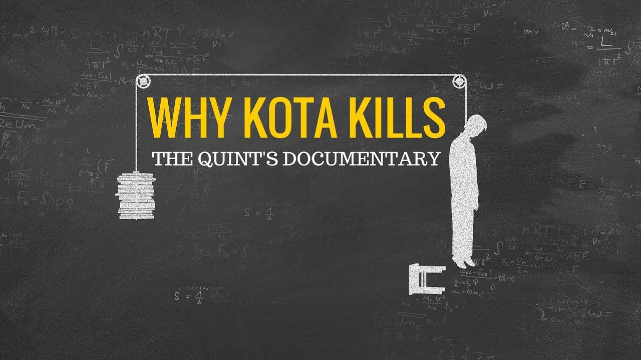 allen career institute kota shamekota allen coaching founderwarn  the quint39s documentary why kota kills by the quint 20160711