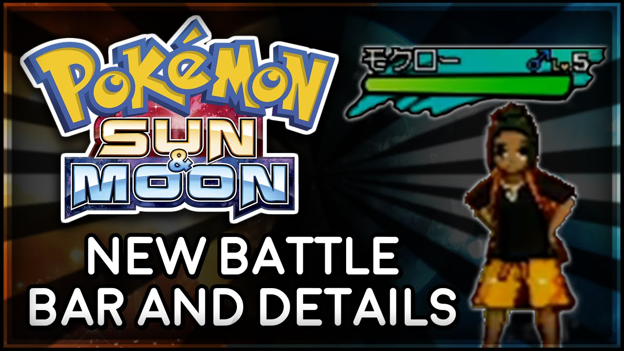 pok mon sun and moon new battle bar and details youtube. Black Bedroom Furniture Sets. Home Design Ideas