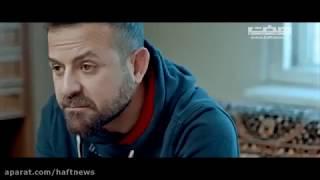 فیلم سینمایی مصادره -- دانلود از لینک https://uploadboy.com/8hlfsu6gi9hf/2930/mp4