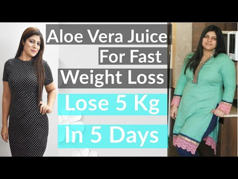 Aloe Vera Juice For Weight Loss In Hindi| Lose 5 Kgs In 5 Days|Get Flat Belly In 5 Days| Detox Water