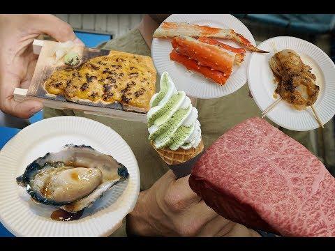 TOKYO STREET FOOD: The TSUKIJI OUTER MARKET