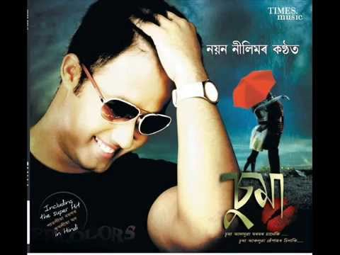 Ukhah Full Audio Song | Suma 2012 | Feat Nilim | Assamese Song