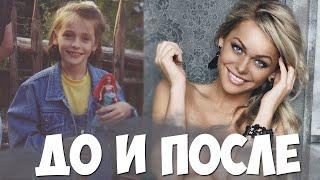 АННА  ХИЛЬКЕВИЧ В ДЕТСТВЕ И СЕЙЧАС // АКТРИСА СЕРИАЛА УНИВЕР В ДЕТСТВЕ