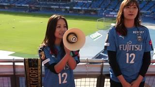 2019年11月2日 川崎 VS 広島 試合前 高階亜理沙さん・阿井莉沙さん挨拶