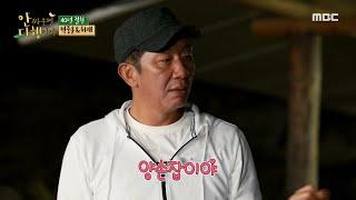 """[안싸우면 다행이야] """"갑자기 분위기 양손잡이?!"""" 중훈&허재의 양손 논쟁, MBC 210118 방송"""