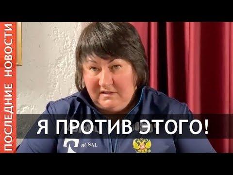 Елена Вяльбе: Не предлагаю никому уходить в биатлон.