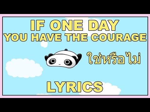 If One Day you have the Courage LYRICS | Curly Kitten