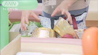 """""""夜の街""""シングルマザーらを支援 食料を無料配布(20/06/08)"""
