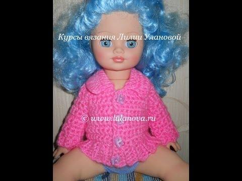 Кофточка Нежность - 3 часть - Crochet children's sweaters - вязание спинки и соединение
