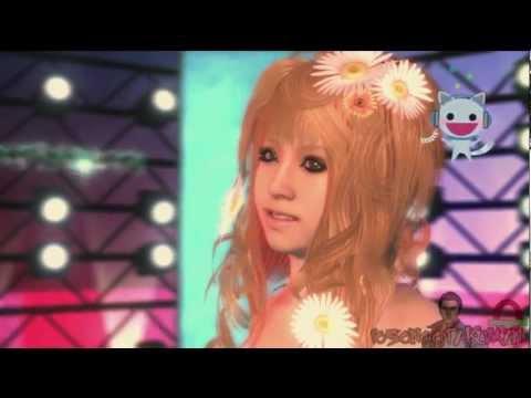Yakuza 3- Karaoke: Summer Memories (Rina)