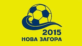 Летен турнир по футбол (РЕКЛАМА)