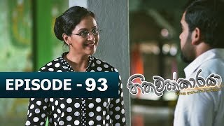 Hithuwakkaraya | Episode 93 | 07th February 2018 Thumbnail