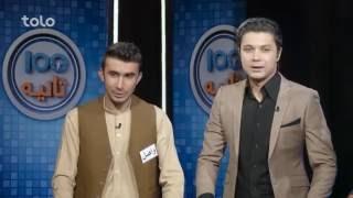 Divided - Eid Qurban Special - Episode 03 / صد ثانیه - ویژه برنامه عید قربان - قسمت سوم