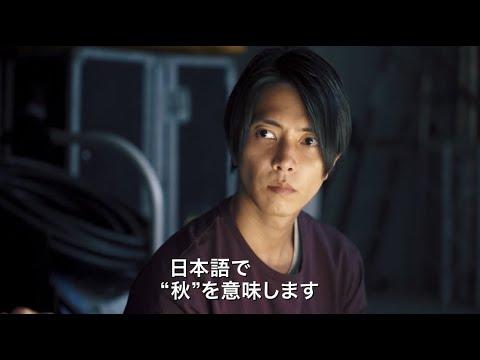 山下智久 HEAD CM スチル画像。CM動画を再生できます。