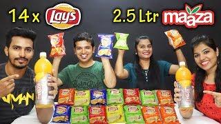 14 Packs Lays and 2.5 Liter Maaza Challenge | 14 लेस और 2.5 लीटर माजा चॅलेंज