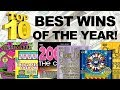 Top 10 Best Wins of 2018! 💰 Fixin To Scratch