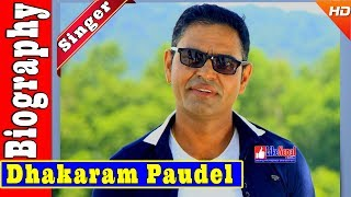 Dhakaram Paudel - Nepali Lok Singer Biography Video, Songs