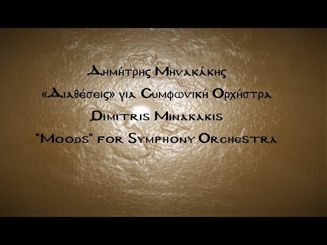 dimitris minakakis.Moods for Symphony Orchestra