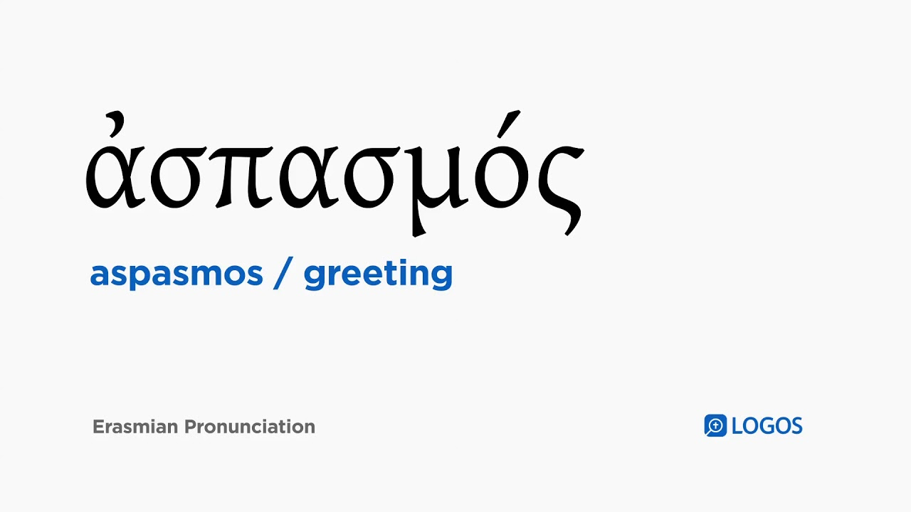 How to pronounce aspasmos in biblical greek greeting how to pronounce aspasmos in biblical greek greeting m4hsunfo