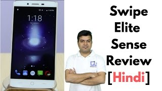 Swipe Elite Sense Review Hindi, Comparison, Camera, Should You Buy It | Gadgets To Use