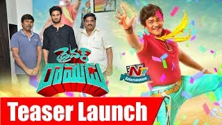 Hero Sudheer Babu Launched Driver Ramudu Movie Teaser | Shakalaka Shanakar | NTV Entertainment