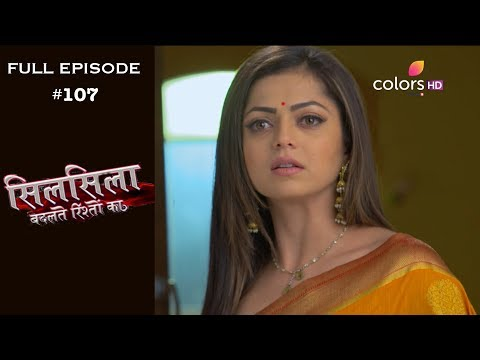 Silsila Badalte Rishton Ka – 30th October 2018 – सिलसिला बदलते रिश्तों का  – Full Episode